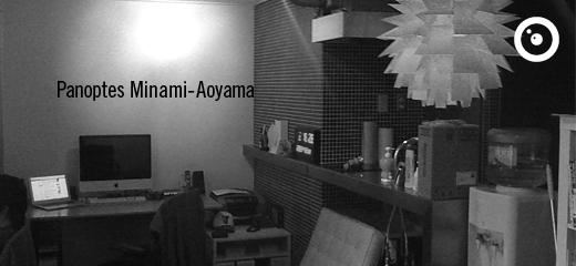 panoptesAoyama.jpg