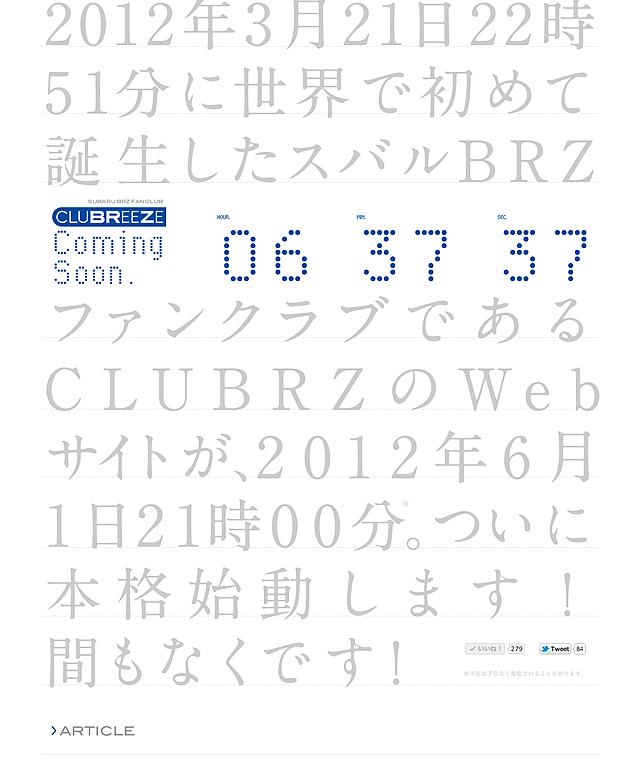 clubrz_teaser.png