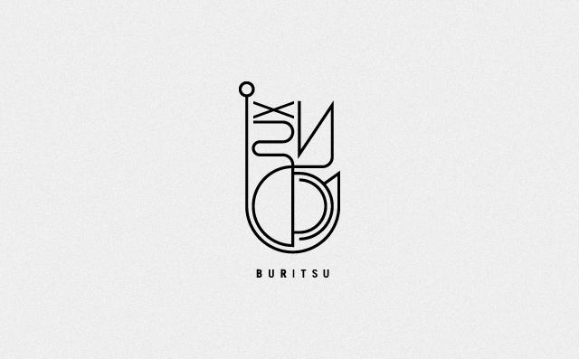 130117_buritsu.jpg